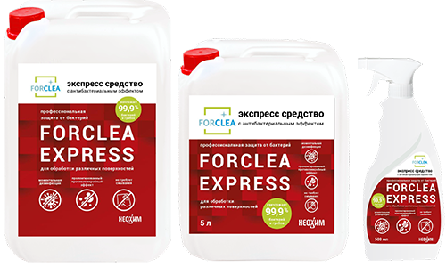 FORCLEA EXPRESS