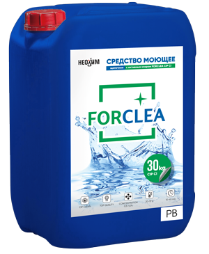 FORCLEA CIP Cl pb