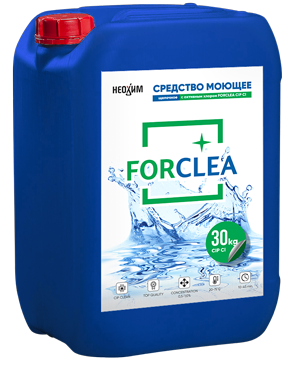 FORCLEA CIP Cl