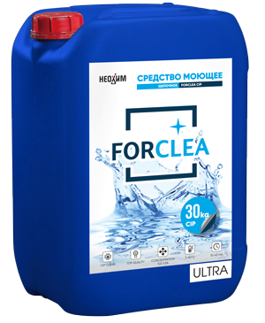 FORCLEA CIP ultra