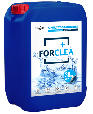 FORCLEA CIP