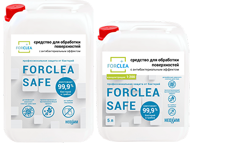 FORCLEA SAFE