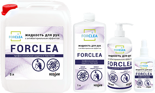 FORCLEA